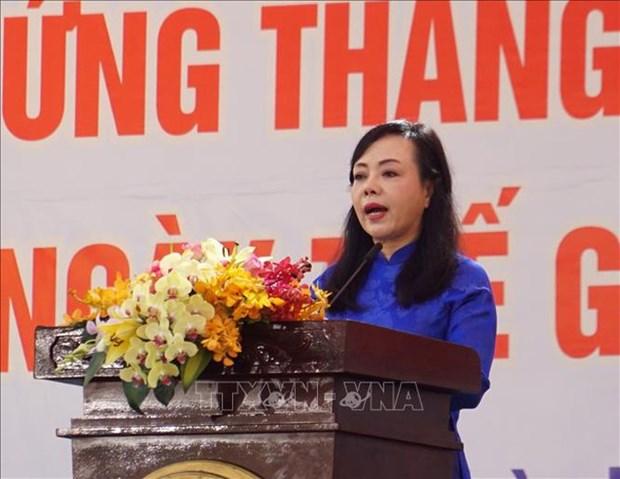 Le Vietnam fait echo a la Journee mondiale de lutte contre le sida hinh anh 1