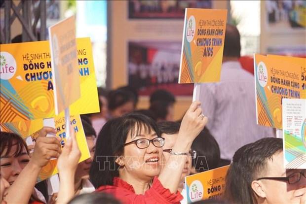 Le Vietnam fait echo a la Journee mondiale de lutte contre le sida hinh anh 2