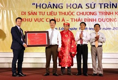 Ha Tinh conserve ses patrimoines documentaires mondiaux hinh anh 2