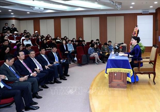 Des activites de la presidente de l'AN du Vietnam en Republique de Coree hinh anh 1