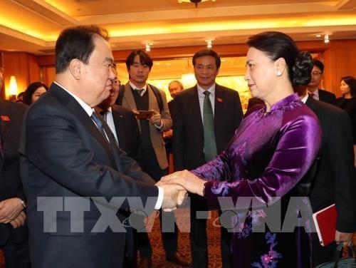 La presidente de l'AN vietnamienne termine avec succes sa visite en R. de Coree hinh anh 1