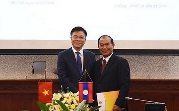 Le Vietnam et le Laos renforcent leur cooperation judiciaire hinh anh 1