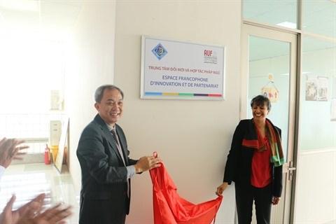 L'Espace francophone d'Innovation et de Partenariat s'ouvre a Can Tho hinh anh 1