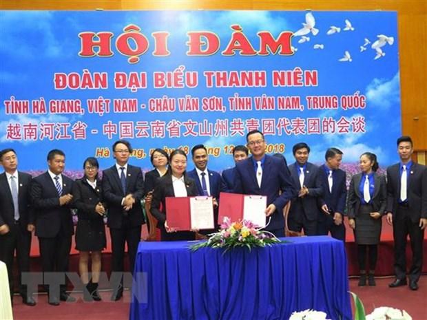 Promouvoir les echanges entre les jeunes de Ha Giang (Vietnam) et du Yunnan (Chine) hinh anh 1