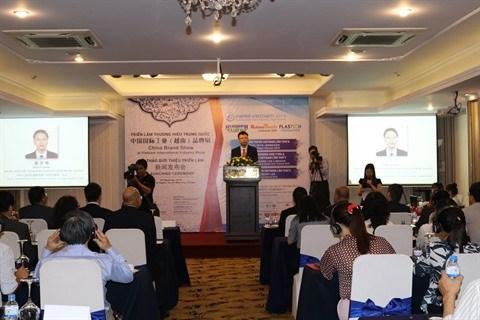 Ho Chi Minh-Ville accueillera en juin l'exposition Paper Vietnam 2019 hinh anh 1