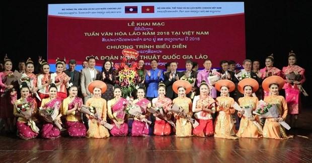 Ouverture des Journees culturelles du Laos au Vietnam hinh anh 1