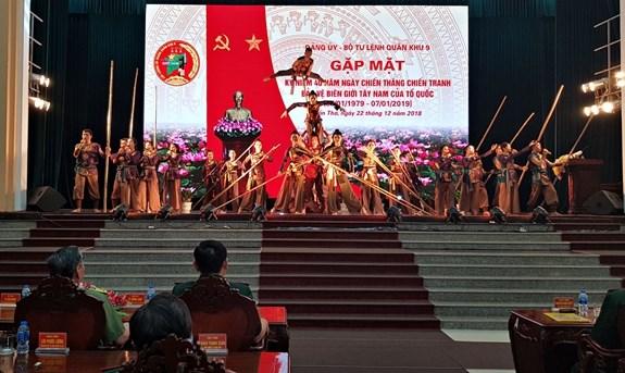 Celebration du 40e anniversaire de la victoire de la guerre frontaliere Sud-Ouest hinh anh 1
