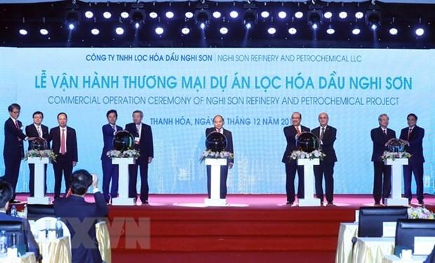 Mise en activite commerciale du complexe de raffinage et de petrochimie de Nghi Son hinh anh 1