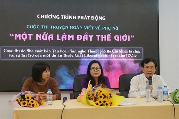 Lancement d'un concours de nouvelles sur les femmes hinh anh 1