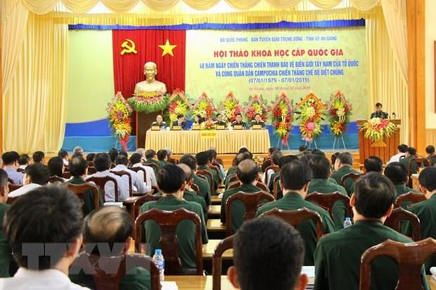 Symposium en l'honneur du 40e anniversaire de la victoire de la defense de la frontiere du Sud-Ouest hinh anh 1