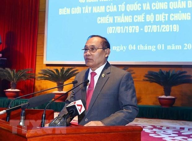Le Cambodge garde toujours le soutien du Vietnam dans la lutte contre le genocide hinh anh 1