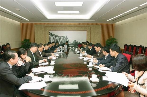 Necessite d'ameliorer la competitivite des produits vietnamiens hinh anh 1