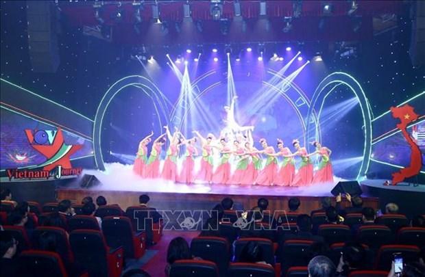La VOV lance sa chaine de television sur la culture et le tourisme hinh anh 2