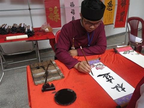 Tet du Cochon: a la decouverte de la culture de Bac Giang hinh anh 2