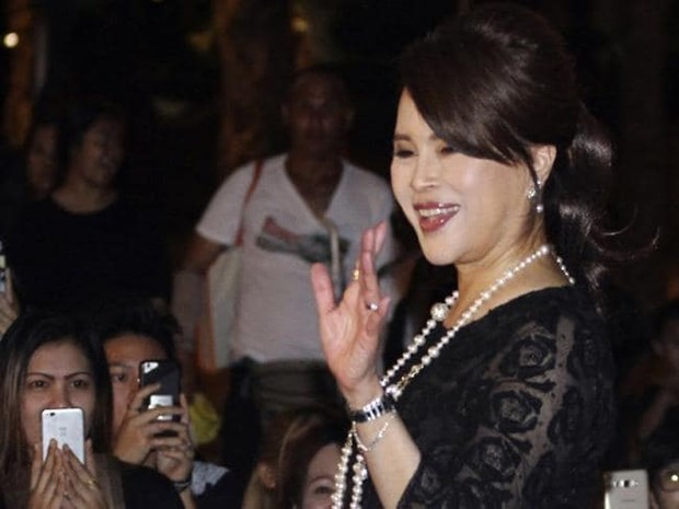 Thailande : le roi Maha Vajiralongkorn s'oppose a la candidature de sa sœur hinh anh 1