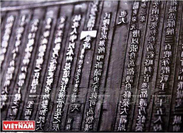 La cite imperiale de Thang Long racontee par les tablettes de bois des Nguyen hinh anh 1