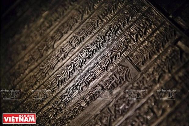 La cite imperiale de Thang Long racontee par les tablettes de bois des Nguyen hinh anh 4