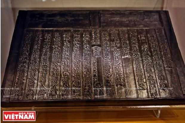 La cite imperiale de Thang Long racontee par les tablettes de bois des Nguyen hinh anh 3