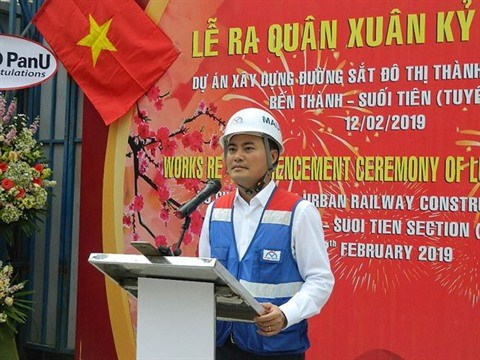 Ho Chi Minh-Ville: la premiere ligne de metro sera achevee en octobre 2020 hinh anh 2