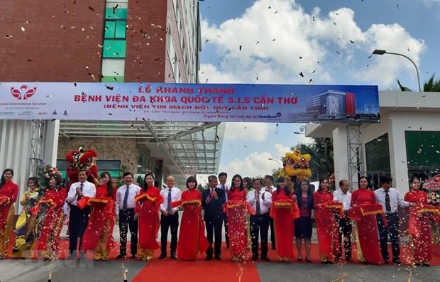 Inauguration du premier hopital cardiovasculaire dans le delta du Mekong hinh anh 1