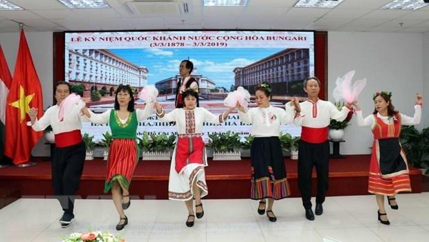 Le Jour de la liberation de la Bulgarie celebre a Ho Chi Minh-Ville hinh anh 1