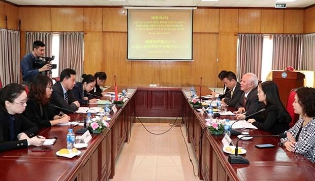 Le Vietnam et la Chine cultivent les relations entre leurs peuples hinh anh 1