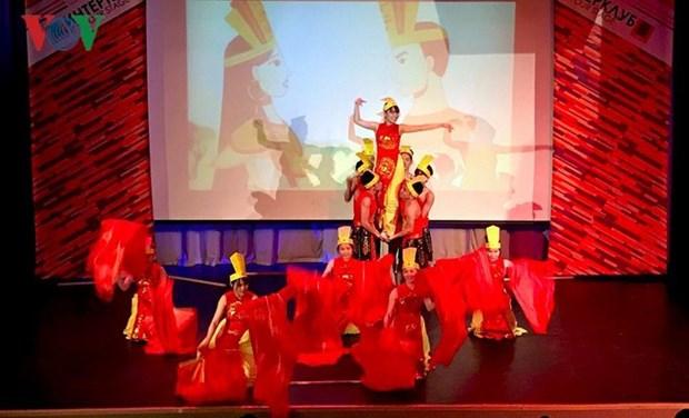 Semaine de la culture vietnamienne a l'Universite russe de l'Amitie des peuples hinh anh 1