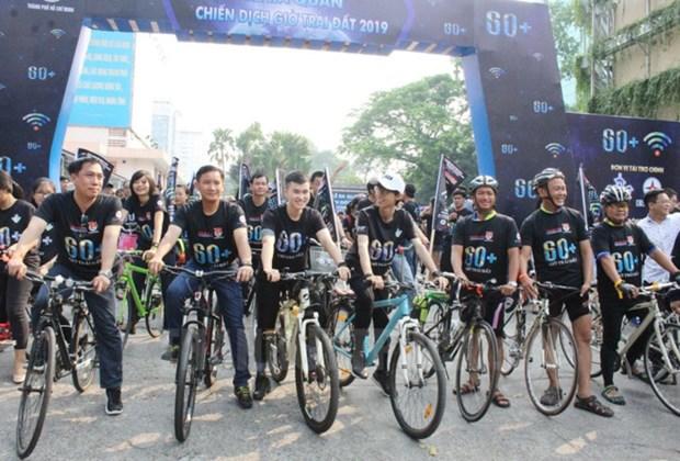 Le Vietnam repond a la campagne Heure de la Terre hinh anh 1