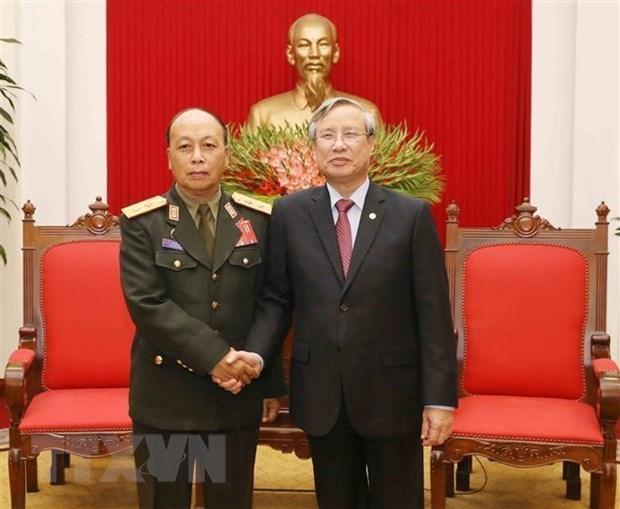 Le Vietnam fera de son mieux pour renforcer les liens avec le Laos hinh anh 1
