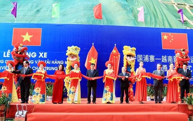Le Vietnam et la Chine ouvrent une voie specialisee pour le transport de fret hinh anh 1