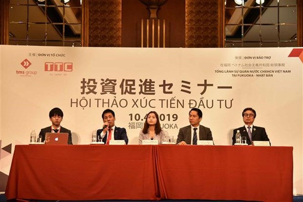 Immobilier : colloque de promotion de l'investissement au Japon hinh anh 1