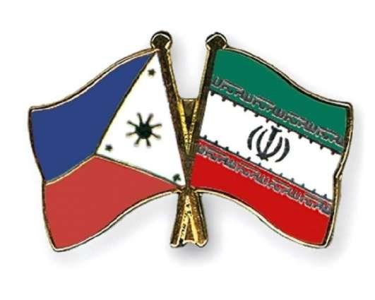Les Philippines veulent developper la cooperation en matiere de defense avec l'Iran hinh anh 1