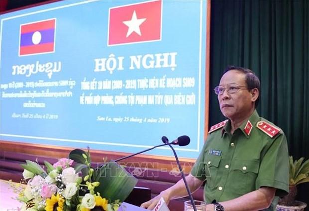 Son La et le Nord du Laos font le bilan de leur cooperation antidrogue hinh anh 1