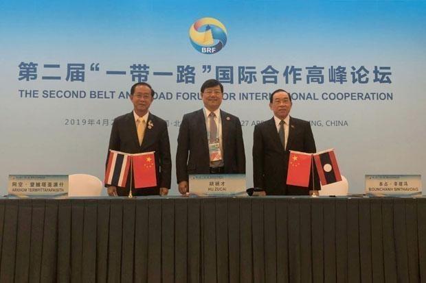 La Thailande et le Laos signent un protocole d'accord sur le developpement ferroviaire hinh anh 1