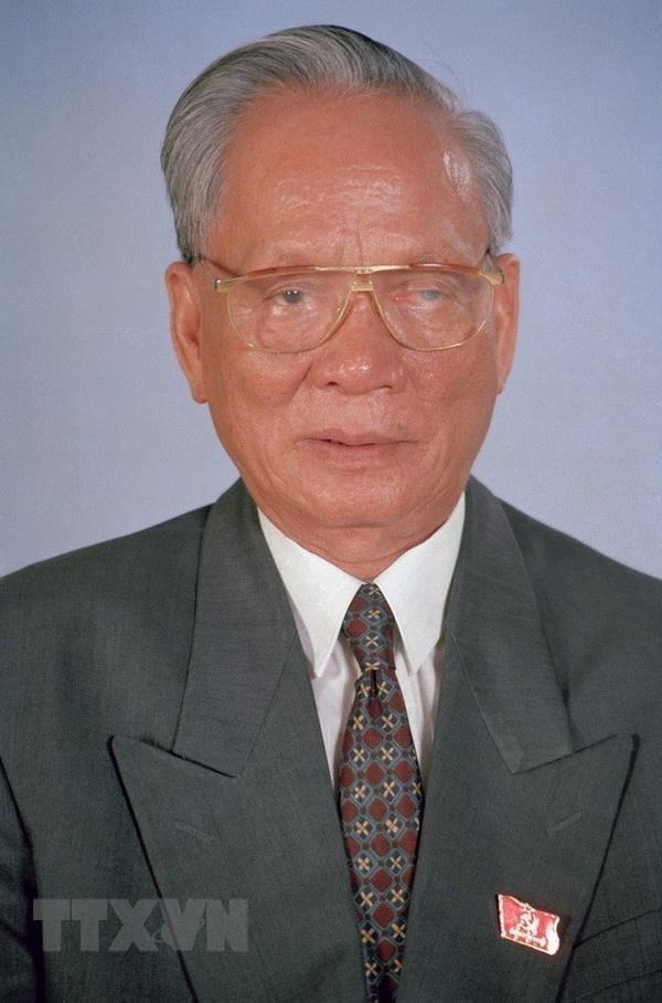 Deces de l'ex-president Le Duc Anh: condoleances des dirigeants chinois, laotiens, cambodgiens et cubains hinh anh 1