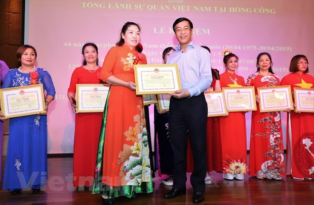 Le Consulat general a Hong Kong celebre des anniversaires majeurs hinh anh 2