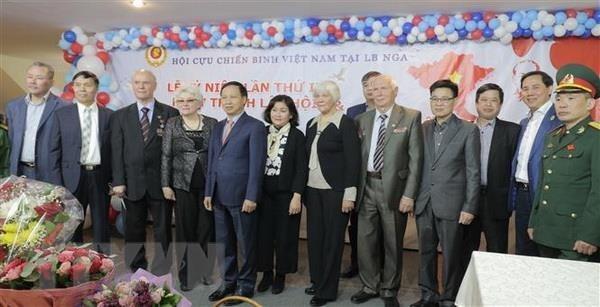 La liberation du Sud fetee par des anciens combattants vietnamiens en Russie hinh anh 1