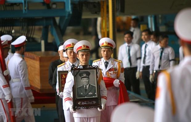 Condoleances pour le deces de l'ancien president et general d'armee Le Duc Anh hinh anh 1