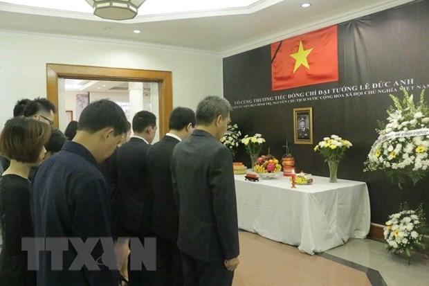 Le secretaire general de l'ASEAN rend hommage a l'ancien president Le Duc Anh hinh anh 1