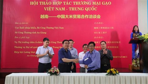 Le Vietnam et la Chine veulent promouvoir le commerce du riz hinh anh 2