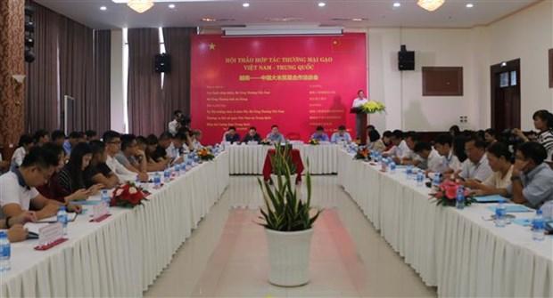 Le Vietnam et la Chine veulent promouvoir le commerce du riz hinh anh 1
