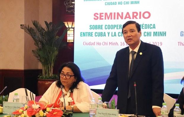 Vietnam-Cuba : un seminaire sur la cooperation bilaterale dans la sante hinh anh 1