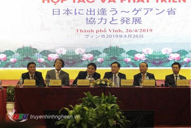 Le Centre promeut la connectivite pour attirer les investissements japonais hinh anh 1