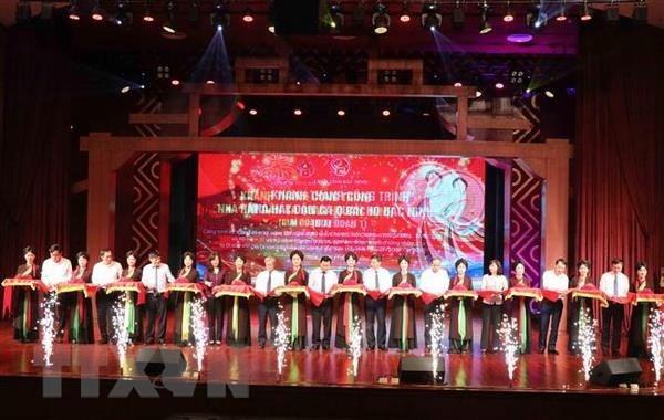 A Bac Ninh, un theatre met les chants Quan ho a l'honneur hinh anh 1