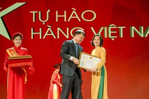 Central Group Vietnam recoit un satisfecit du ministere de l'Industrie et du Commerce hinh anh 1