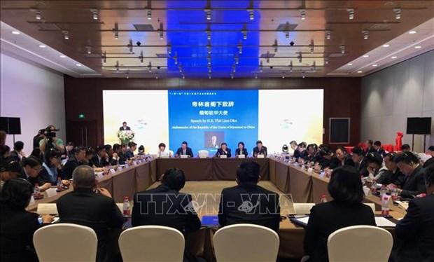 ASEAN et la Chine renforcent leur cooperation et l'investissement hinh anh 1