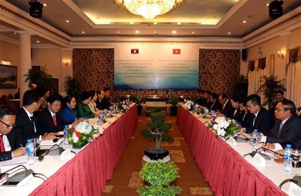 Ho Chi Minh-Ville et Vientiane reunies sur le travail du Parti hinh anh 1
