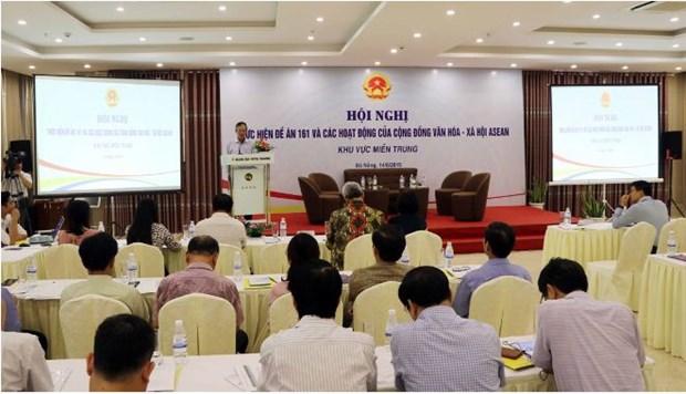 Les objectifs atteints par la Communaute socio-culturelle de l'ASEAN hinh anh 1