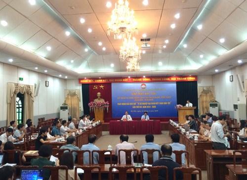 Le concours journalistique «Pour le bloc d'union nationale» hinh anh 1