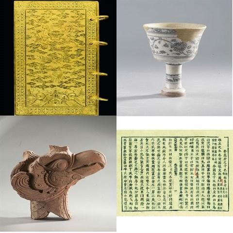 Exposition: sur les traces des differents noms et capitales vietnamiens hinh anh 2